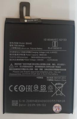 АКБ для Xiaomi BM4E Pocophone F1