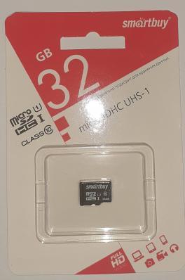USB 2.0 флеш-накопитель Smаrtbuy 32GB