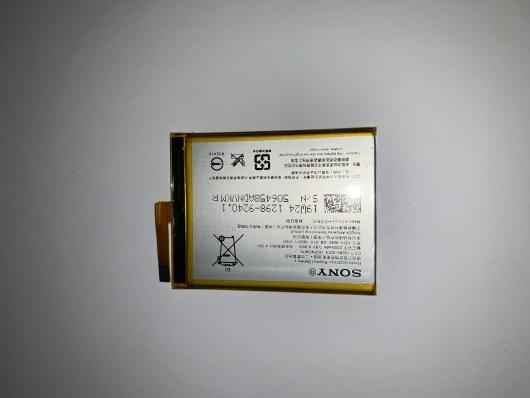 АКБ Sony Xperia XA, F3111/ F3112 Xperia XA Dual/ F3311 Xperia E5 (LIS1618ERPC) Li2300 EURO (OEM)