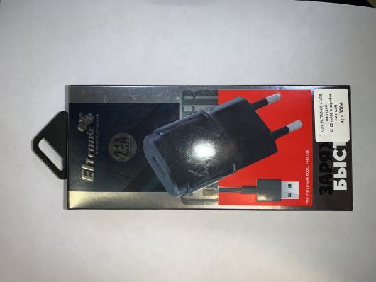 Блок питания сетевой USB Eltronic, Max Speed, 2100mA, черный, в коробке