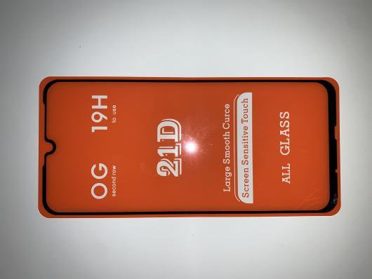 Защитное стекло для Huawei Honor 10 Lite Full Curved Glass 21D 0,3 мм (оранжевая подложка)