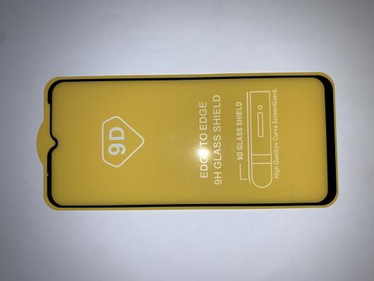 Защитное стекло для Xiaomi Redmi 9C/9A Edge To Edge 9H Glass Shield 9D 0,3 мм (желтая подложка)