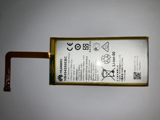 Аккумулятор (АКБ) для Huawei Honor 7 (HB494590EBC) EURO (OEM)