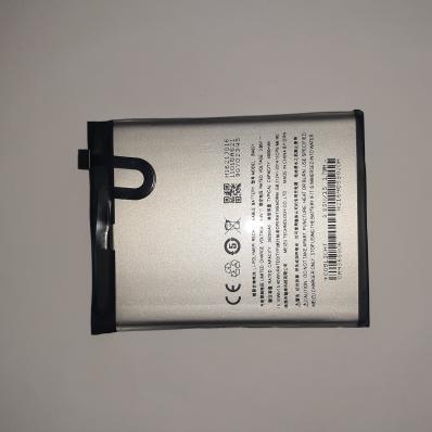 АКБ для Meizu M5 Note BA621 Li2500 (OEM)