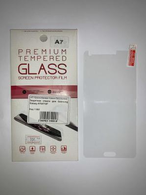 Защитное стекло для Samsung Galaxy A7\A710F
