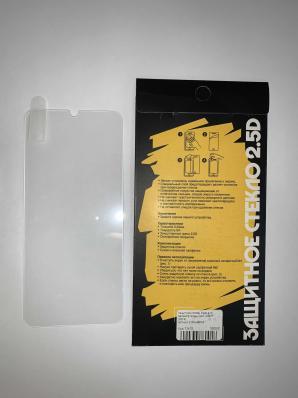 Защитное стекло Zipax для Samsung Galaxy A40, A405F (2019)