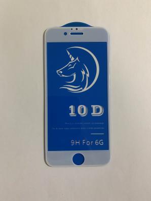 Защитное стекло 10D для iPhone 6/6s Tempered Glass Белое 0,33мм (ударопрочный)