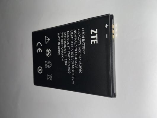 Аккумулятор (АКБ) для ZTE Blade A3/A5/A5 Pro/AF3/AF5 (Li3714T42P3h765039) EURO (OEM)