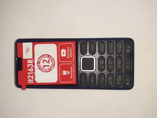 Сотовый телефон Itel it2163R черный