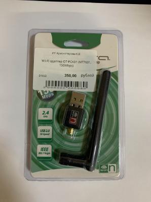 WI-FI адаптер OT-PCK01 (MT7601, 150Mbps)