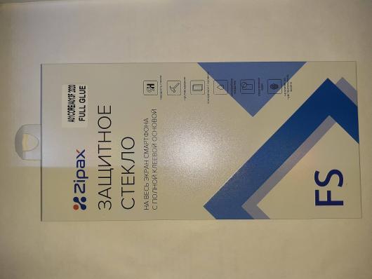 Защитное стекло Zipax FS для Samsung Galaxy A01 Core, A013F (2020) черный