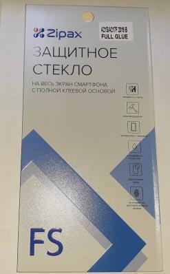 Защитное стекло Zipax FS для Samsung Galaxy A21S, A217F (2020) черный